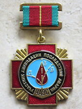 Russia Issued Medals & Ribbons Militaria