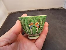 antique chinese bowl cup