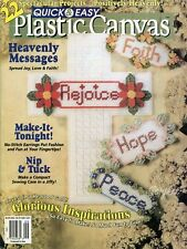 Quick & Easy Plastic Canvas Magazine No. 37 Aug/Sept 1995 ~ 22 projects