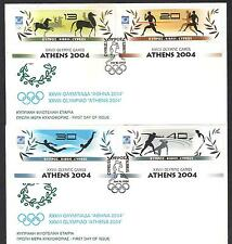 CYPRUS 2004 ATHENS GREECE OLYMPICS UNOF/AL FDC.EQUESTRIAN TRACK SWIMMING BOXING