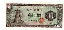 """South Korea ... P-33d ... 10 Won ... 1965 ... *UNC* ... Block """"85""""."""