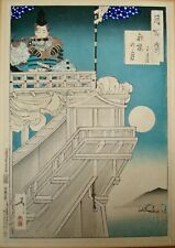 original Yoshitoshi Tsukioka woodblock,100 aspects of moon series,1880s listed