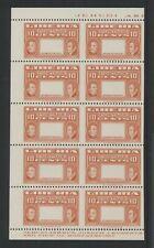 Liberia 337 1952 Robertsport block of 10 imperf between + center missing Nh