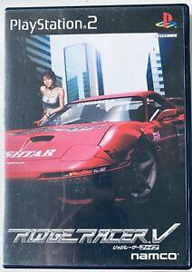 Ridge Racer 5 V PS2 Japanese Version
