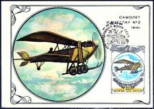 World War I Plane 1912 Aviation Russian CCCP Maxi Card