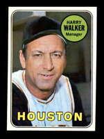 1969 Topps #633 Harry Walker MG NM/NM+ X1596821