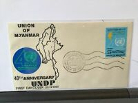 Burma 40th anniversary U.N.D.P.  stamps cover   Ref R28120