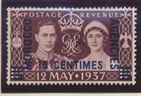 Great Britain, Offices In Morocco Stamp Scott #439, Mint Hinged