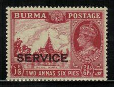 Burma #O22 1939 MLH