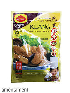 Malaysia Claypot Klang Traditional Herbal Broth Bak Kut Teh 35g