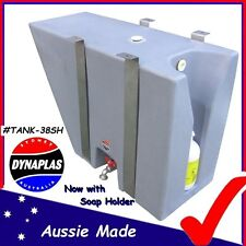 MEDIUM SILVER UTE UNDERBODY POLY DRINKING WATER TANK 38L 4X4 4WD SOAP HOLDER NEW