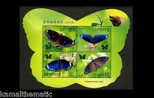 Taiwan 2011 MNH Odd Shape SS with actual clean Butterfly Punched hole