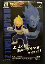 New Banpresto DragonBall DX  Figure Battle Of God Vegeta SCultures HQ DX