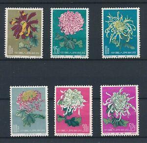 [58960] China 1960 Flowers good set Mint no gum F/VF stamps
