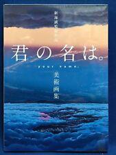 Kimi no Na wa Your Name Art Collections Illustration Japan Book Makoto Shinkai