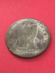/! 30 Sols, argent, Louis XVI, type François, 1791 I (Limoges) /!