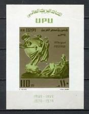 39007) EGYPT 1974 MNH** U.P.U. centenary s/s