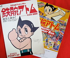 "Astroboy Anime Tetsuan Atom Tezuka 2 Mini Posters Chirashi 11 1/2 X 91/2 "" Rare"
