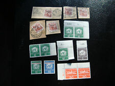 SUISSE - 15 timbres service n** ou obl (A7) stamp switzerland