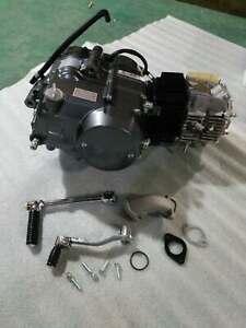 GN 110cc 4 Speed Semi Auto Pit Bike Engine. E/O. Monkey, C90, Old Style