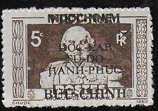1945 VIETNAM VIET MINH GUERRILLA KÄMPFER VORLÄUFIGE MARKE INDOCHINE AUFDRUCK