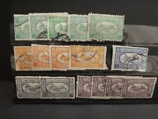 SAUDI ARABIA 1949 FIRST AIR MAIL SET  USED HINGED 16 STAMPS