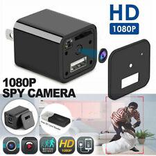 1080P Mini Security Hidden Camera Nanny Cam USB Wall Charger Adapter Camera