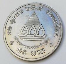 Pièce de monnaie commémorative 10 baht formation des enseignants 1992 Thailande