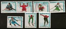 G.BISSAU SG1005/11 1988   WINTER OLYMPIC GAMES F/USED