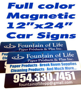 Car Magnets Full color Auto, Van, Truck Signs 12x24 FREE SHIPPING