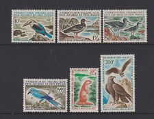 French Territory Afars & Issas - 1967, 10f - 200f Fauna set - MNH - SG 504/9