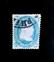 USA 1868,-1c Blue, Zgrill,,Benjamin Franklin $935000, Replica