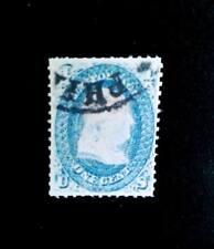 USA 1868, 1c Blue Zgrill, Postmark, $ 935000, Replica