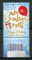 Israel 2019 MNH Happy Birthday Definitive 1v Set Balloons Greetings Stamps