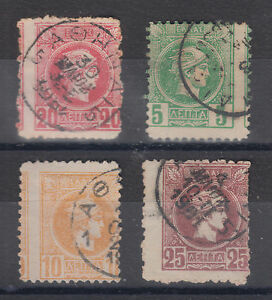 Greece Sc 85/113 used 1891-1895 issues, 4 different Misperfs, sound