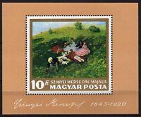 #1789 - Ungheria - Foglietto Pal Szinyei Merse, 1966 - Nuovo (** MNH)
