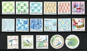 2020-21 Used Happy Greeting, 63, 84 & 94 yens 17 diff. Stamps. Latest!!