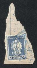 Saudi Arabia 63 Riyal Revenue Stamps on Paper Rare