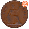 1953 - 1967 ELIZABETH II ONE PENNY CHOICE OF YEAR DATE BUY 3 GET 1 FREE
