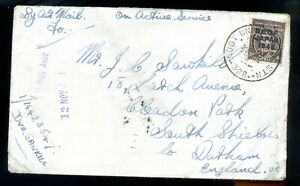 Rare BCOF cover oct 1947 to UK AFPO 388