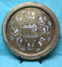 "Vint 19.50"" Cairoware Tray Charger Copper Silver Damascene Egyption Medallions"