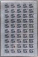 Bund 50er Bogen MiNr. 1213 postfrisch MNH Formnummer 1 (BW6022