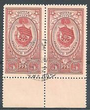 Russia 1952 Sc# 1653 Red banner order 5r pair NH CTO