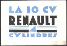 Catalogue Automobiles Renault - La 10CV 4 cylindres. 1930
