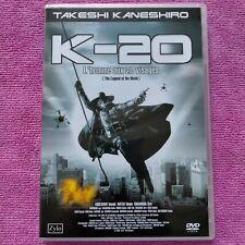dvd film K-20 : L'Homme aux 20 visages avec Takeshi Kaneshiro