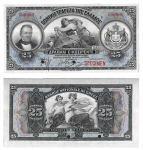 SPECIMEN 25 Drachmai 1918 Greece 🇬🇷 National Bank Banknote SE:000000 # 65s