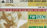 ISRAEL BEZEQ BEZEK PHONE CARD TELECARD 20 UNITS DIRECT PHONE