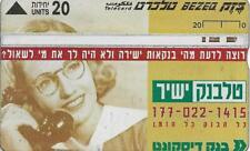 ISRAEL BEZEQ BEZEK PHONE CARD TELECARD 20 UNITS DIRECT PHONE
