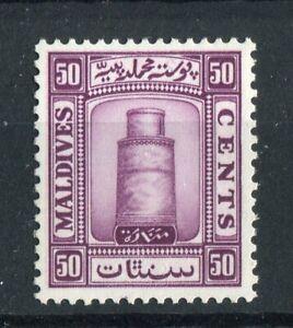 Maldive Islands 1933 Mosque 50c purple SG19A MH
