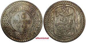 Tunisia Silver 1353/1934(a) 10 Francs Mintage-30,000 ch.XF  KM# 255 (18 959)